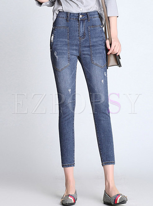 Denim High Waist Frayed Elastic Pencil Pants