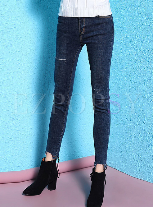 Fashion Holes Slim Elastic Irregular Pencil Pants