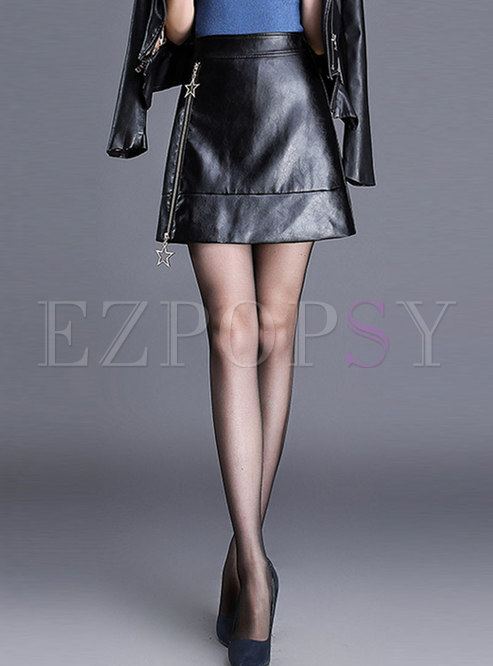 Stylish High Waist Zipper Slim PU Skirt