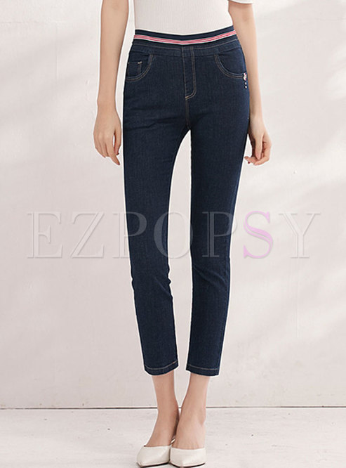 Stylish Denim Elastic Waist Pencil Pants