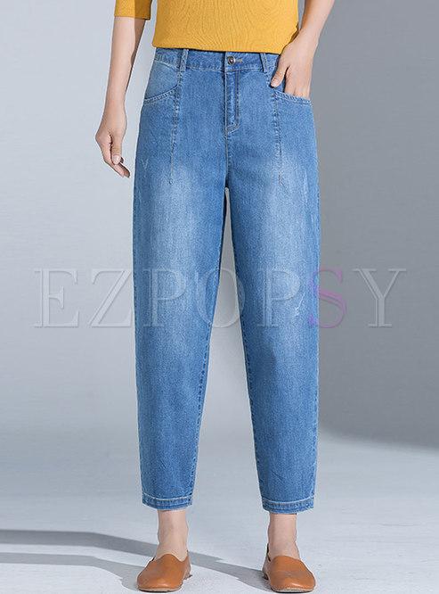 Stylish Denim High Waist Casual Harem Pants