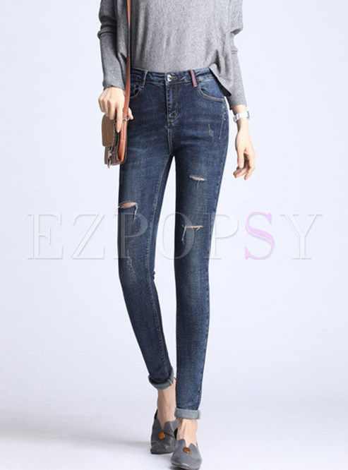 Shredded Slim Denim Long Pants