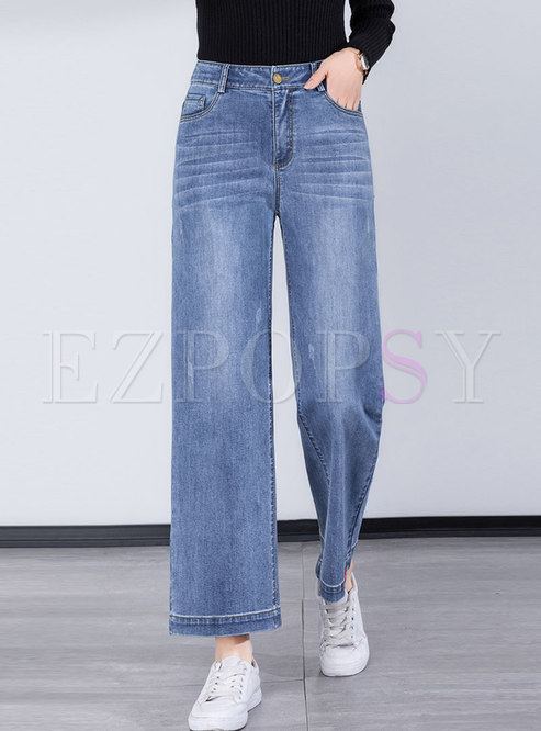 Blue High Waisted Loose Palazzo Jeans