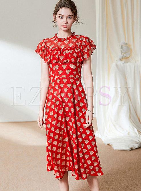 Stand Collar Print Ruffle Skater Dress