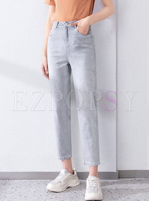 High Waisted Strechy Harem Jeans