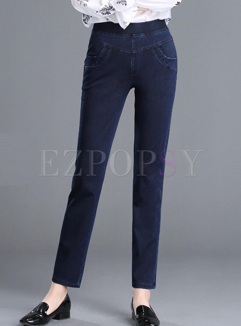 Dark Blue Slim Denim High Waist Elastic Pencil Pants