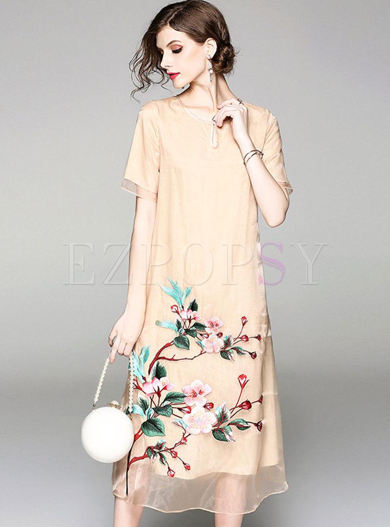 Khaki Elegant Floral Embroidery Big Hem Shift Dress