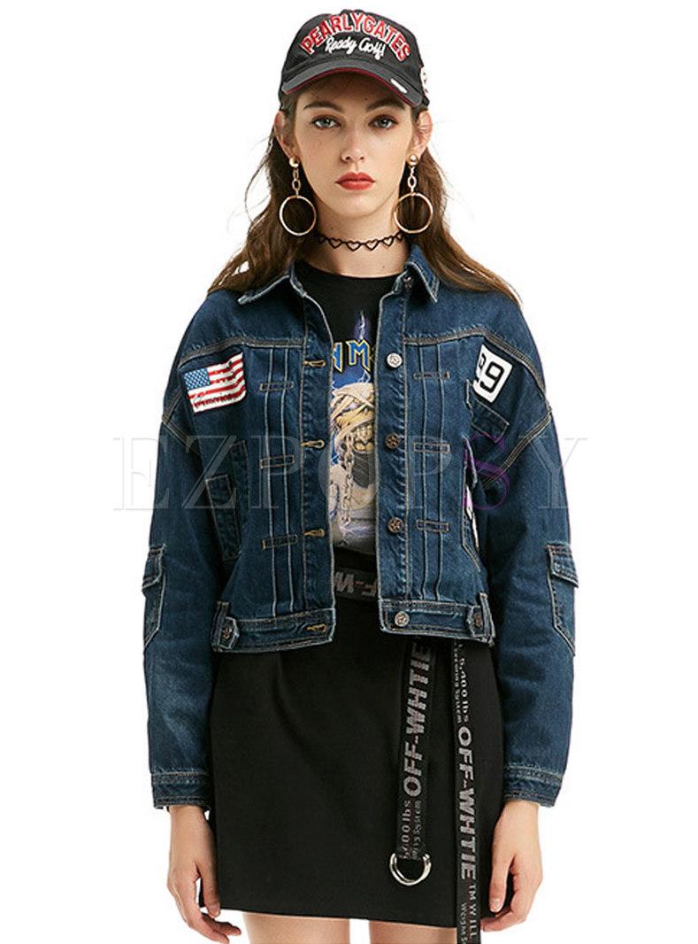 Chic Denim Patchwork Lapel Short Jacket