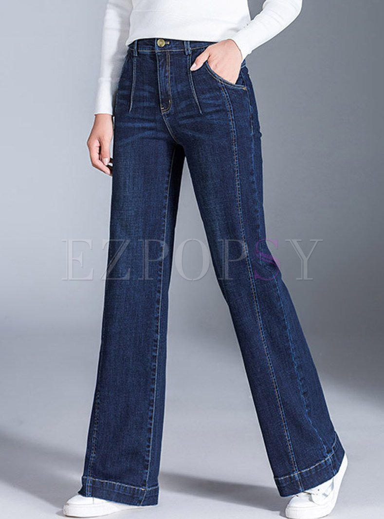 Denim High Waist Loose Straight Pants