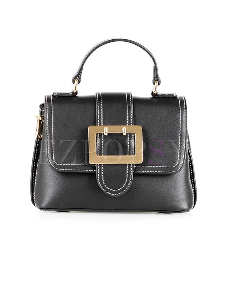 Stylish PU Zippered Top Handle & Crossbody Bag