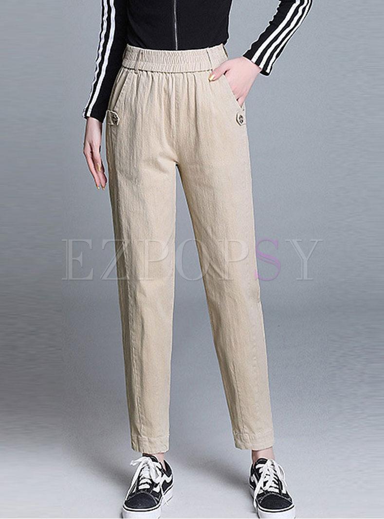 Elastic Waist Solid Color Slim Harem Pants