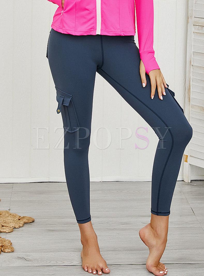 High Waisted Slim Elastic Fitness Pants