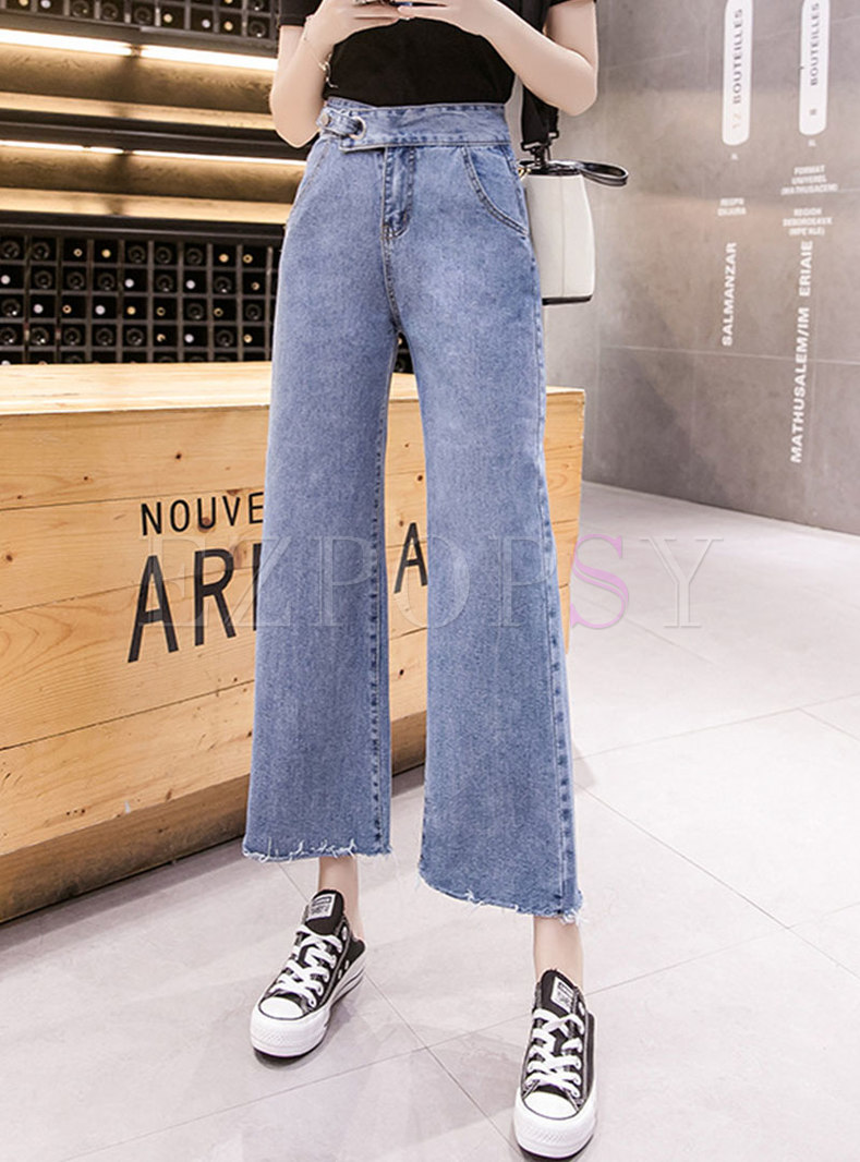 High Waisted Rough Selvedge Palazzo Jeans