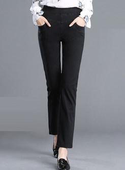Black Slim Denim High Waist Elastic Pencil Pants