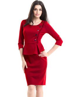 Work Buttoned Falbala Bodycon Dress