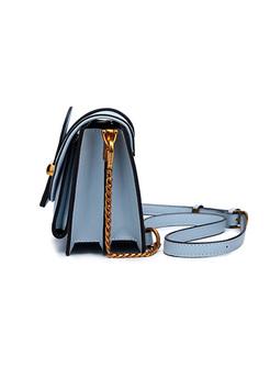 Chic Buckle Closure Crossbody Bag