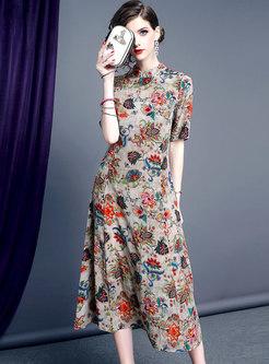 Apricot Retro Print Stand Collar Shift Dress