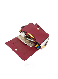 Chic Wine Red Color-block Square Crossbody Bag