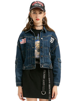 Chic Denim Patchwork Lapel Short Jacket