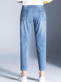 Denim Elastic Frayed Slim Harem Pants
