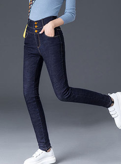 Denim High Waist Slim Down Pants