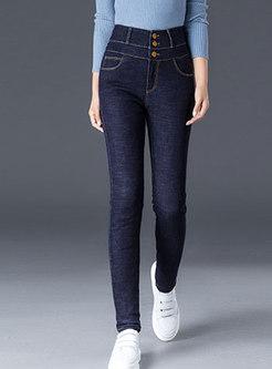 Denim High Waist Slim Down Pants
