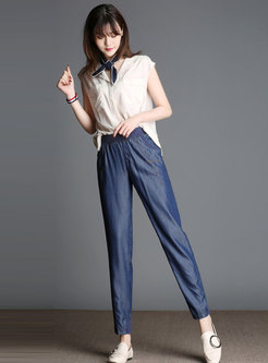 Denim Elastic Waist Harem Pants