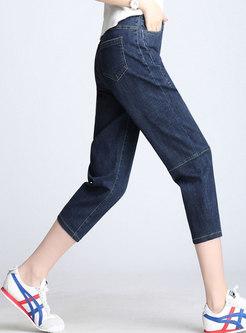 Denim Elastic High Waist Slim Pencil Pants