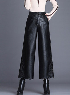 PU High Waist Irregular Bottom Wide Leg Pants