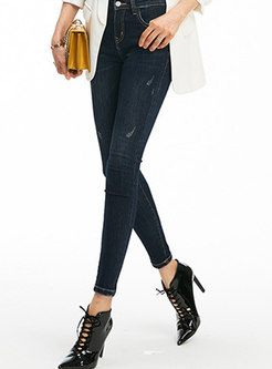 Deep Blue Elastic Waist Denim Pants With Ripped Detailing