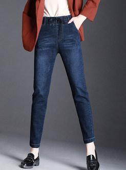 Casual Elastic High Waist Denim Harem Long Pants
