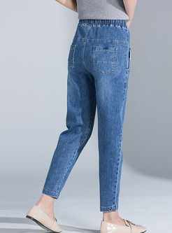 Stylish Elastic Waist Denim Long Harem Pants