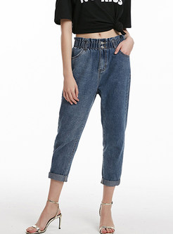 Trendy Elastic High Waist Loose Harem Pants