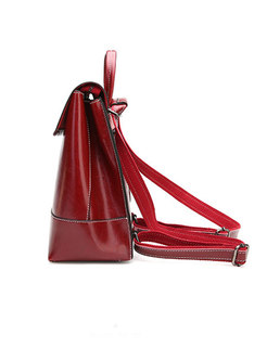 Chic Solid Color Leather Backpack