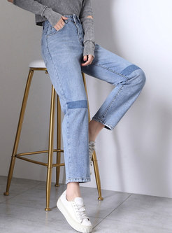 Light Blue Denim High Waist Harem Pants