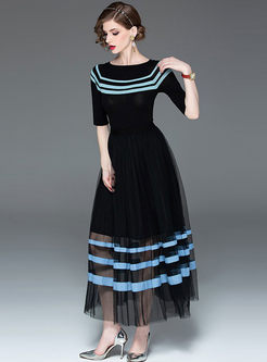 Striped Half Sleeve Top & Mesh A Line Skirt
