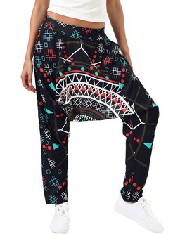 Stylish Digital Print Casual Loose Harem Pants