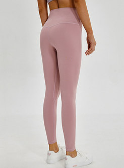 Trendy High Waist Wearable Slim Yoga Pants