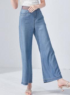 Stylish Denim High Waist Wide Leg Pants