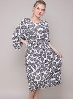 Stylish O-neck Print Half Sleeve Skater Dress