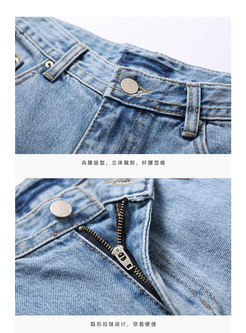 Brief Denim High Waist Slim Shorts
