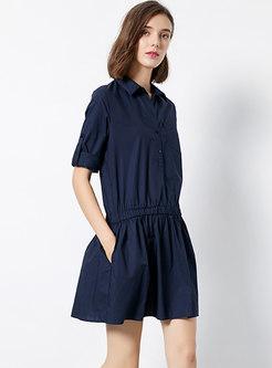 Solid Color Falbala Gathered Waist Mini T-shirt Dress