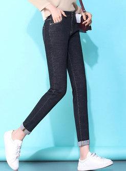High Waist Stretch Denim Casual Tight Pants