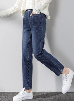 Casual High Waisted Denim Harem Pants