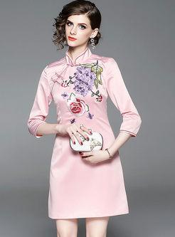 Mandarin Collar Bodycon Mini Dress