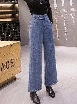 High Waisted Short Plush Denim Wide Leg Pants