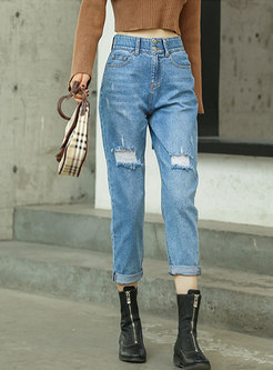 Denim High Waisted Ripped Pencil Pants