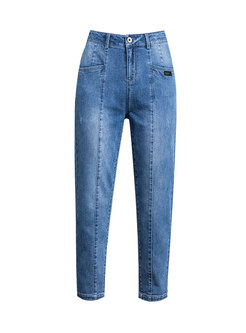 High Waisted Denim Harem Pants With Pockets