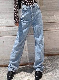 High Waisted Loose Straight Denim Pants