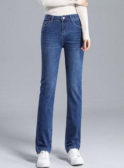 Blue High Waisted Straight Denim Pants
